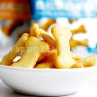 一件代发:长松骨头饼约200g(8小包) 鲜奶味/起司鲜奶味 2味任选