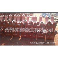 Z10.133S立管支座,节流孔板装置,齐鑫专业生产制造