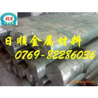 DT4 (A、E、C)电磁纯铁棒|纯铁板|纯铁带