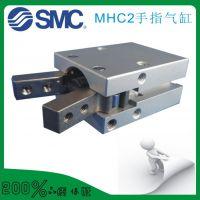 供应气动元件SMC款手指气缸MHC2-20D支点开闭型标准气动手