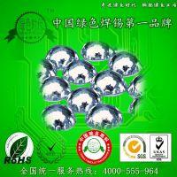 电镀锡球,PCB电镀纯锡球,采用纯天然高纯度云南锡料,品质保障