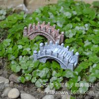 微景观造景配件 复古小拱桥梁 创意造景素材 多内苔藓植物配饰