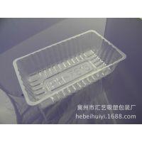透明食品塑料内托包装袋内托PVC透明食品吸塑内托7513托盒