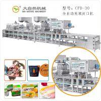 连续自动封口机 灌装生产线 软瓶灌装机