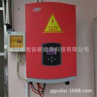 家用并网发电 逆变器批发 3000瓦并网发电系统