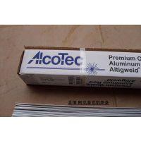 美国阿克泰克er5356铝镁焊丝