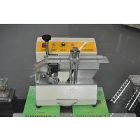 CR-700散装电容剪脚机 电容切脚机 电容切断机 自动化设备生产厂家