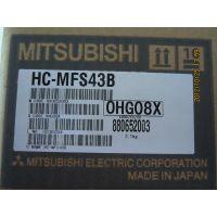 低价销售三菱伺服电机HC-MFS43B HC-MF43BK