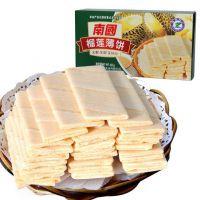 海南特产批发 南国食品 椰香薄饼80g榴莲味 小吃办公室休闲零食