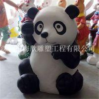 玻璃钢仿真大熊猫雕塑 广场园林景观国宝熊猫吃竹子造型雕塑摆件
