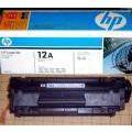 惠普HP打印机硒鼓墨盒专卖店,徐汇区HP打印机耗材经销商送货电话