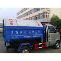 湖北人生产的垃圾车18871136628