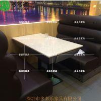 大有利茶餐厅餐桌椅 抽屉餐桌椅 多多乐家具定制