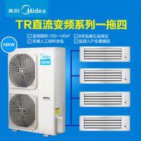 北京美的家庭用中央空调规格尺寸型号