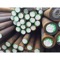 西南地区长期供应35#碳结钢【航宇特钢】,可切割、分零