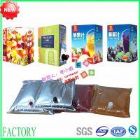 厂家供应3~25升BIB盒中袋东莞产地 订做10KG袋装水塑料薄膜袋 15L食品级尖嘴阀无菌箱中袋
