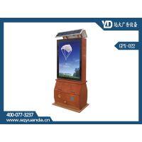广平县太阳能垃圾箱款式带广告垃圾箱销售带广告垃圾箱GPX-015【15751068111】