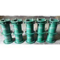 柔性防水套管_联通管道_柔性防水套管生产厂家