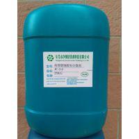 强效空调冷冻水管道灰水阻垢剂 净彻水剂环保冷冻管道阻垢防锈剂