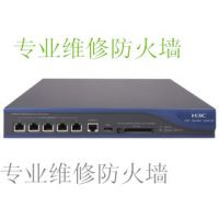 锐捷网络RG-AG515维修,防火墙维修,锐捷防火墙维修