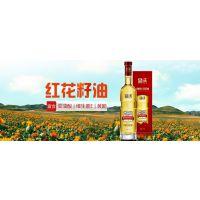 品沃红花籽油 高端食用油 冷榨植物油375ml