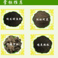 江苏徐州干鸡粪 大蒜专用有机肥 石家庄绿沃肥业有限公司