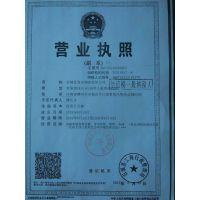 合肥到昭通市巧家县物流专线15156523375上门提货