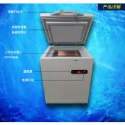 深圳展望兴压屏机厂家冷冻分离机优惠