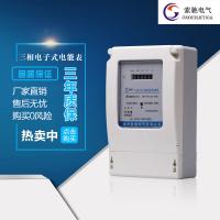 索驰电气 供应DTS三相电子式电能表 DSS三相三线380V 100V高低压电能表