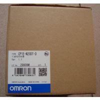 特价现货欧姆龙可编制控制器CP1W-CIF41