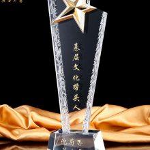 上海松江水晶奖杯,文化艺术节纪念,水晶奖品定制批发,奖牌厂家,出货快,价格低,免费设计【典士工】