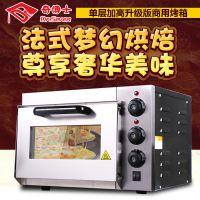 成都电烤箱面包饼干披萨烘培烤炉哪里有卖