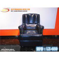 武汉良子网咖沙发LZ-659