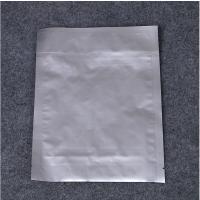 厂家直销 铝箔立体袋 铝箔真空袋 铝箔平口袋 电子材料包装袋 防静电铝箔袋