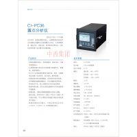 中西在线露点分析仪型号:CA40/CI-PC36库号:M400172