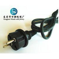 防水电源插头插座(图)|防水电线接头价格|梅州防水电线接头