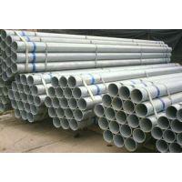 抚州Q235镀锌钢管厂家直销