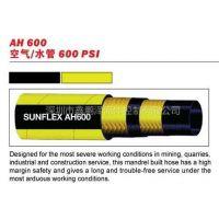 供应意大利SUNFLEX AH600空气/水管600PSI