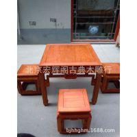 实木方桌 缅甸花梨餐桌 古典八仙桌 红木家具批发 家具北京厂