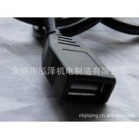 厂家直供 USB母头延长线 黑色 白色 dc线  usb转其他插头
