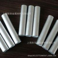 专业生产防腐蚀6061铝型材 无缝铝管 工业铝型材深加工