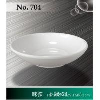 厂家直销美耐皿仿瓷餐具调料碟味碟100%密胺A5料牙白704 餐厅用品
