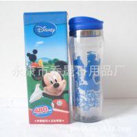 剪纸米奇保温杯  迪士尼塑料杯 米奇剪纸杯