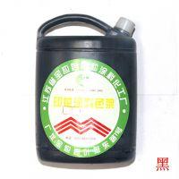 超高浓度水性调色色浆 宝应 印花 色浆 1公斤