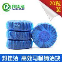 厂家批发优质蓝泡泡马桶清洁剂厕所杀菌除臭剂洁厕宝洁厕灵招代理