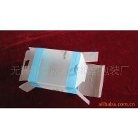 供应包装盒、PP印刷盒、塑料盒、塑料包装盒、内衣内裤包装盒