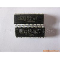 电动车语音提示器芯片WTB015