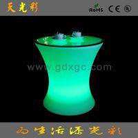 生日晚会活动策划发光圆桌子 酒吧led桌子 塑料LED家具 塑料家具