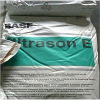 【长期供应】耐高温 抗化学性PES 德国巴斯夫 E2000G6注塑用