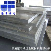 供应进口1070铝板,1070铝板仓库现货,1070铝板价格,可零售